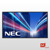NEC Multi Sync P552, 55