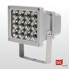 LED Flutlichtscheinwerfer 20 Watt Samsung weiß-120